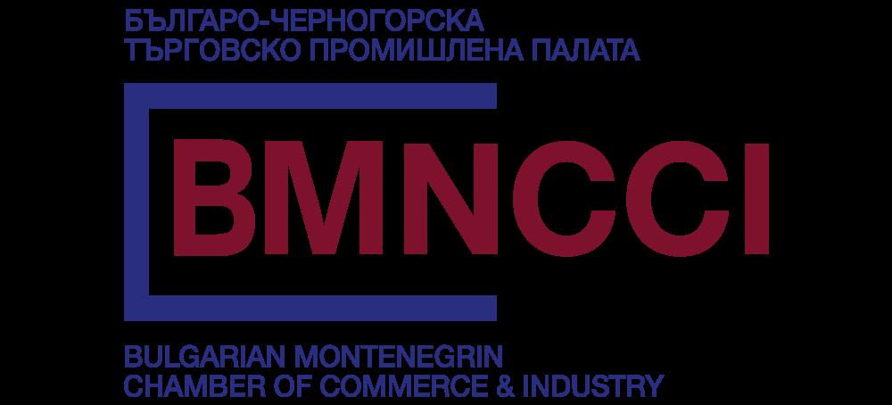 """Сдружение """"Българо-Черногорска Търговско Промишлена Палата"""""""